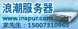 1.jpg-湖南卫生人才网