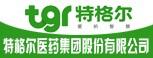 特格尔医药集团股份有限公司-湖南卫生人才网
