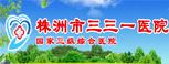 株洲331医院-湖南卫生人才网